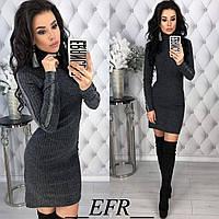Женское приталенное платье. Платье с длинным рукавом. Платье гольф черного цвета. Женская одежда