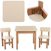 Столик + 2 стульчика Bambi F0093 Ванильный 23-SAN78, КОД: 1128104