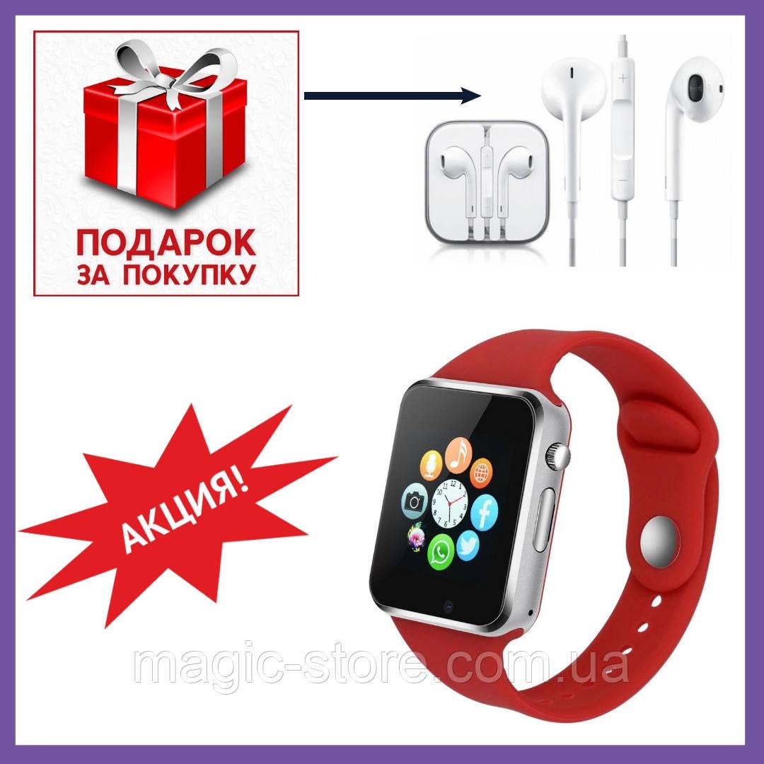 Умные часы Smart Watch A1 Turbo Смарт Часы red (красный) - Наушники в подарок