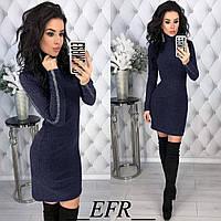 Женское приталенное платье. Платье с длинным рукавом. Платье гольф темно синего цвета. Женская одежда