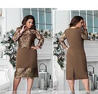 / Размер 50-52,54-56,58-60,62-64 / Женское ажурное блестящее кружевное платье 147А-Бронзовый