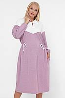 Платье спорт длинное розовый