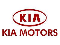 Защитные комплекты антигравийной пленки для автомобилей KIA (КИА)