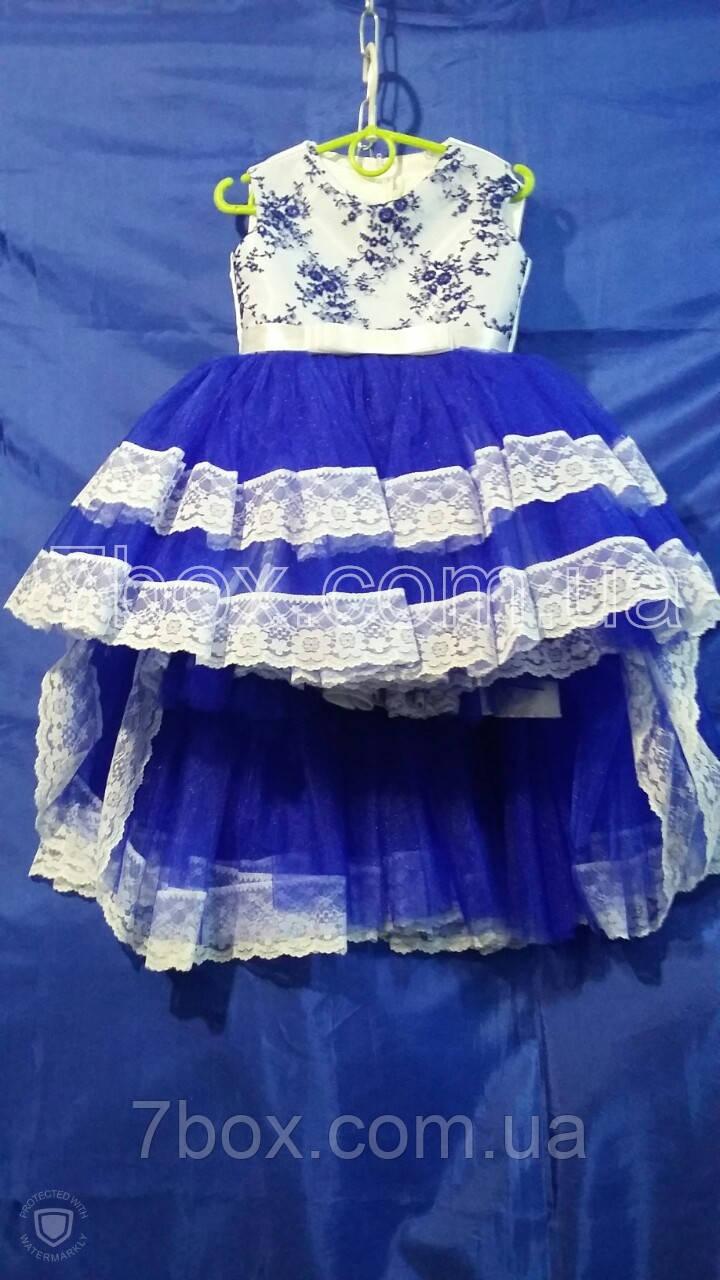Детское платье бальное Канкан 3-4 года Синие Опт и Розница