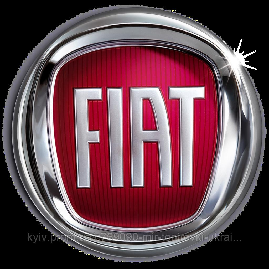 Защитные комплекты антигравийной пленки для автомобилей FIAT (ФИАТ)