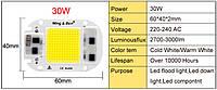 Светодиод 30 W питание от  сети 220 вольт с драйвером на плате.