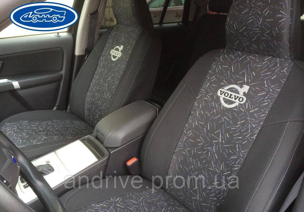 Авточохли Volvo XC-60 2013-2017