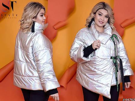 Современная куртка на металлических застежках, фото 2