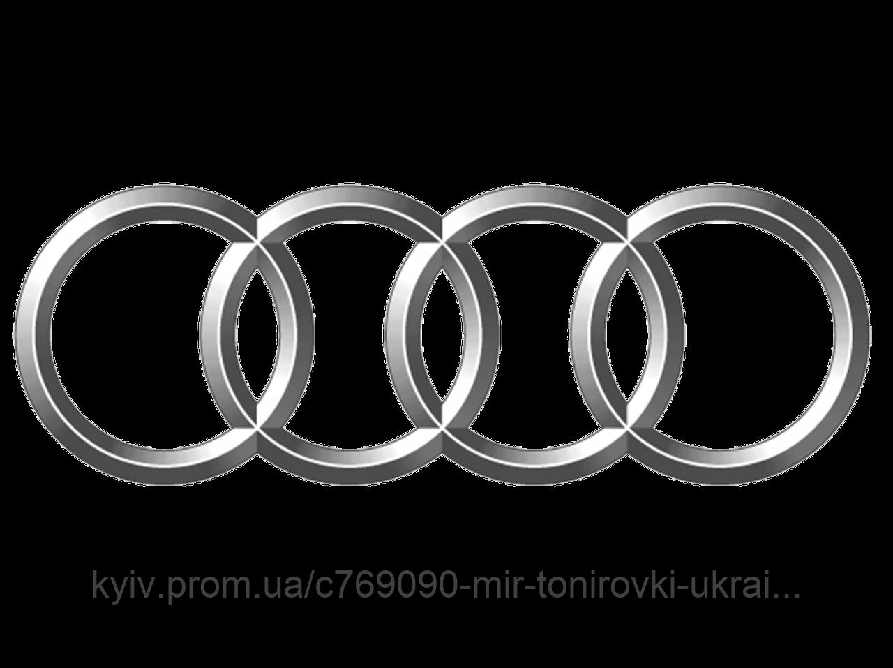 Защитные комплекты антигравийной пленки для автомобилей AUDI (АУДИ)