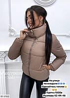 Куртка BY-8964