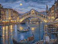 Картина по номерам Белоснежка Венецианская ночь 40х50 см RN 384, КОД: 1058962