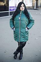 Стильная  зимняя женская куртка  со змейками по бокам  батал с 52 по 82 размер, фото 2