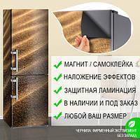 Магнитная наклейка на холодильник Песочные дюны (Песок), виниловый магнит, 600*1800 мм, Лицевая