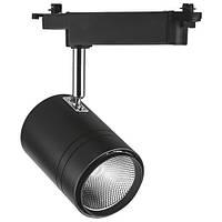 Трековый  светодиодный светильник  Feron AL104 50W