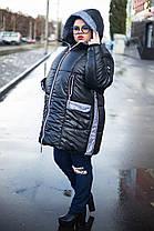 Стильная молодёжная зимняя  куртка  со змейками по бокам  батал с 52 по 82 размер, фото 3
