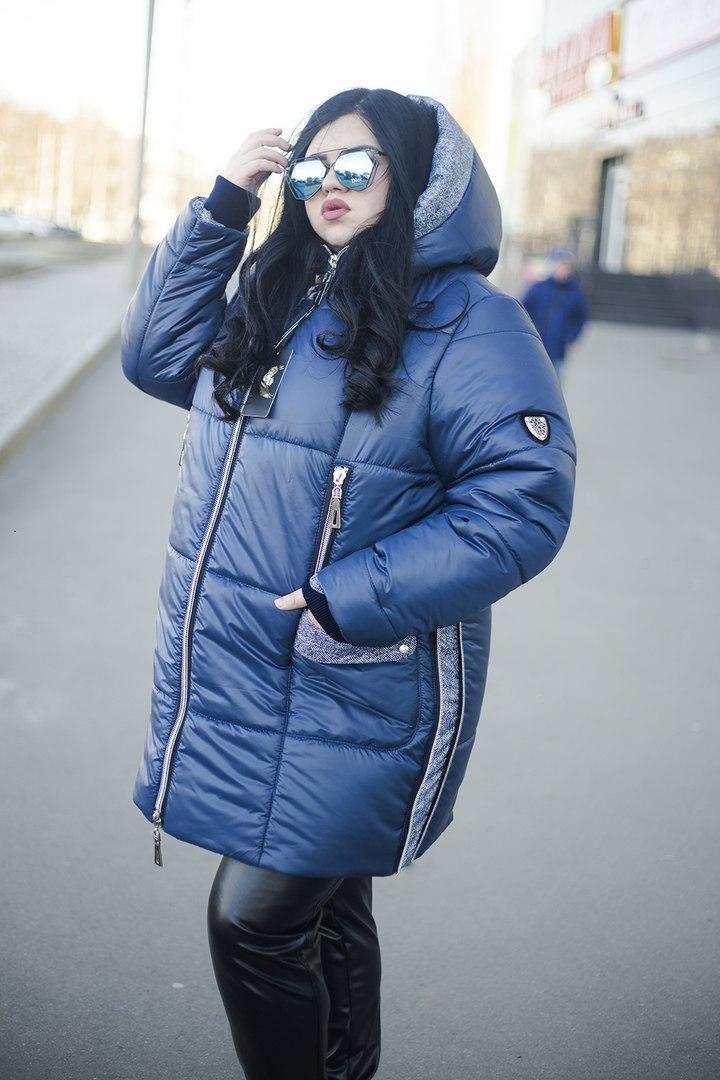 Стильная молодёжная зимняя  куртка  со змейками по бокам  батал с 52 по 82 размер