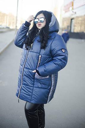 Стильная молодёжная зимняя  куртка  со змейками по бокам  батал с 52 по 82 размер, фото 2