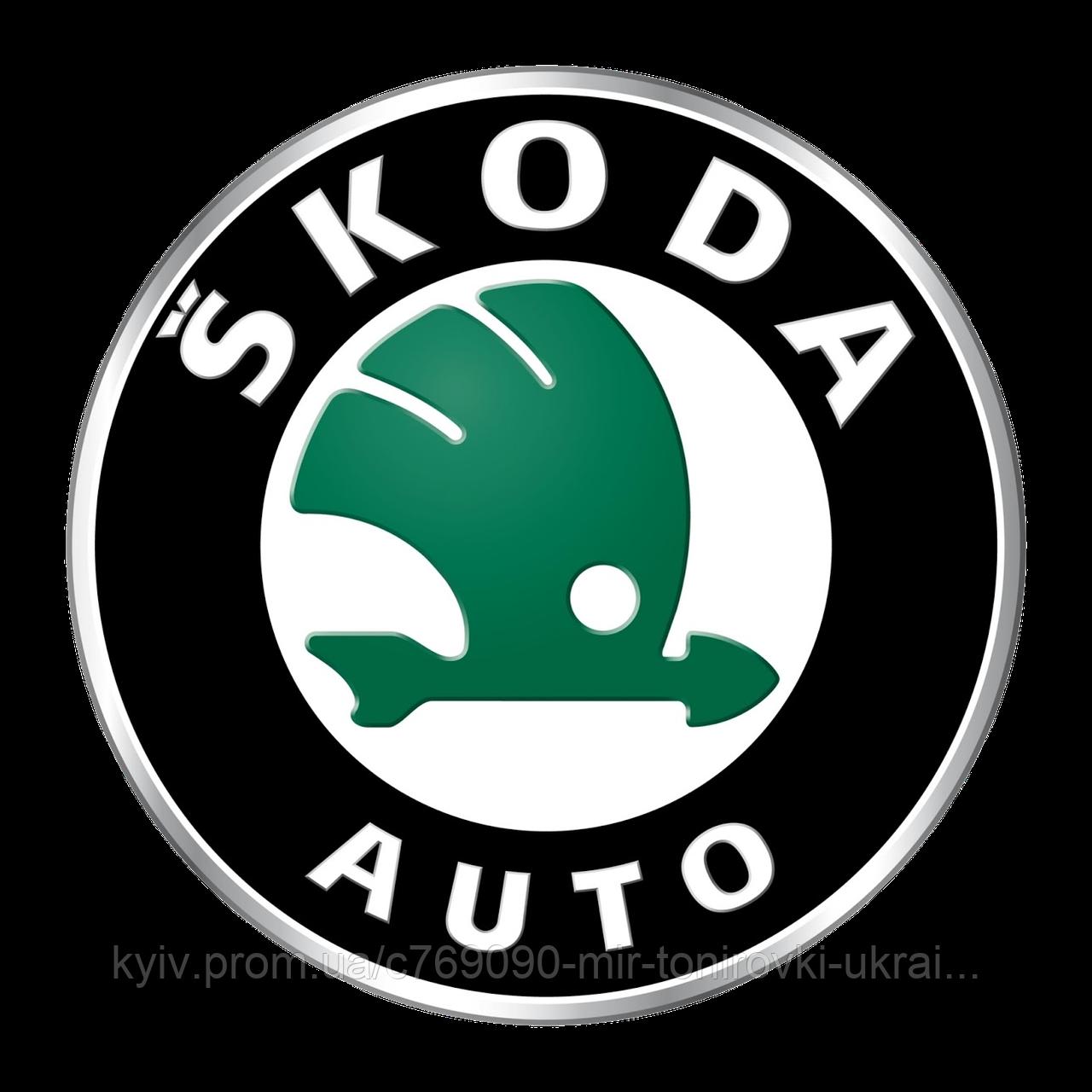 Защитные комплекты антигравийной пленки для автомобилей SKODA (ШКОДА)