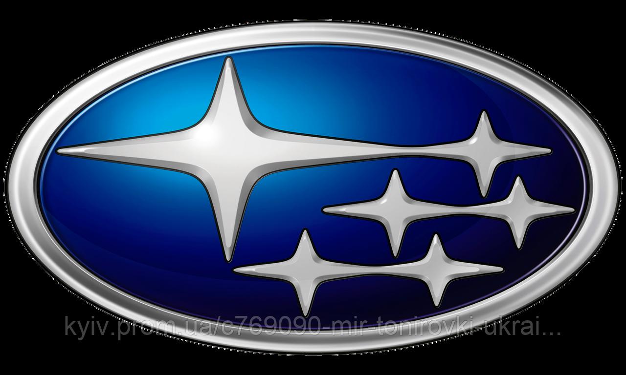 Защитные комплекты антигравийной пленки для автомобилей SUBARU (СУБАРУ)