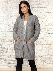 Кардиган Palvira One Size Серый 50308-2, КОД: 728831