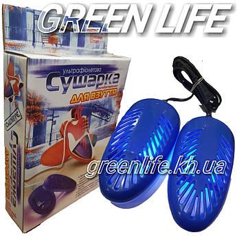Электрическая Ультрафиолетовая сушилка для обувиShine