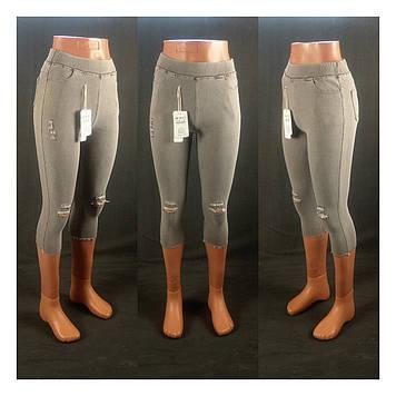 Бриджи джинсовые потертые рваные 44/46 серый