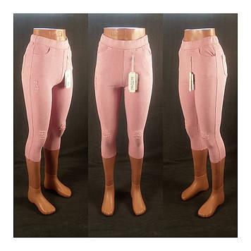 Бриджи джинсовые потертые рваные 44/46 розовый
