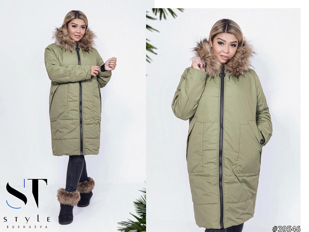 Чудесное пальто со съемным мехом