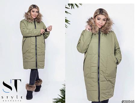 Чудесное пальто со съемным мехом, фото 2