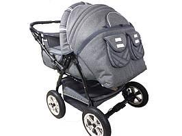 Универсальная детская коляска-трансформер для двойни Trans baby Таурус Duo, серый