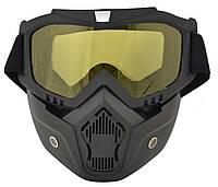 Защитная маска-трансформер для лыжников и сноубордистов, фото 1