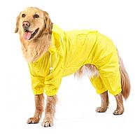 Дождевик для больших собак «Сити»