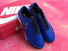 Футзалки Nike Tiempo X футбольная обувь Синие, фото 2