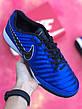 Футзалки Nike Tiempo X футбольная обувь Синие, фото 3