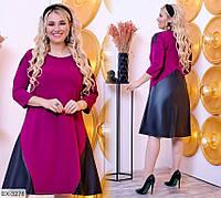 Батальное платье а силуэта с вставками кожи 097