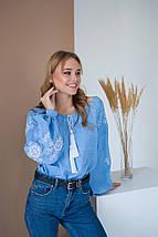 Жіноча  вишиванка блакитна Зірка, фото 2
