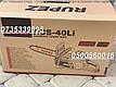 Аккумуляторная цепная пила RUPEZ RCS-40Li С АКБ и зарядным устройством, фото 6