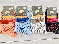 Носки женские зимние махровые хлопок Nike размер 36-40 ассорти