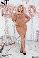 Платье женское осеннее теплое офисное батал -48 XL-50 2XL-52 3XL-54
