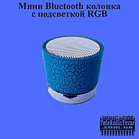 Мини Bluetooth колонка с подсветкой RGB