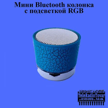 Мини Bluetooth колонка с подсветкой RGB, фото 2