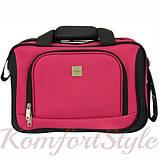 Комплект чемодан и сумка Bonro Best средний вишневый (10080600), фото 3