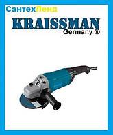 Болгарка KRAISSMANN 2700-KWS-230 (С плавным пуском)