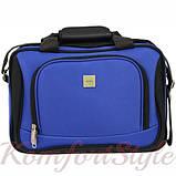 Комплект чемодан и сумка Bonro Best средний синий (10080602), фото 3
