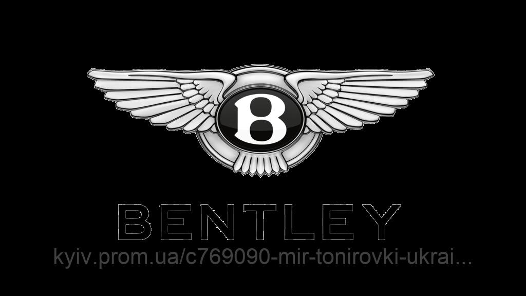 Защитные комплекты антигравийной пленки для автомобилей BENTLEY (БЕНТЛИ)
