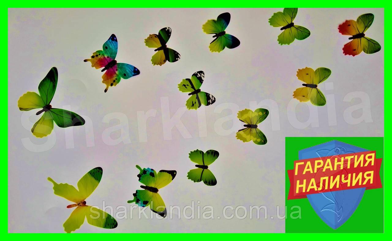 Набор 12 шт.упак. бабочки зеленные желтые для декора интерьерные наклейки в детскую комнату подарок метелики