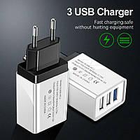 Зарядка OLAF3,5 A.Быстрое зарядное устройство на 3 USB порта для мобильного телефона