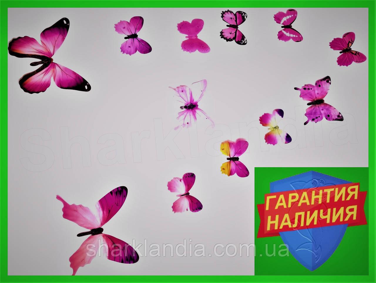 Набор 12 шт.упак. бабочки фиолетовые для декора интерьерные наклейки в детскую комнату подарок метелики