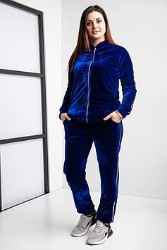 Женский велюровый костюм с лампасами 46-58 р-р