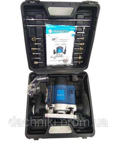 Ручной Электрический фрезер VORSKLA ПМЗ 1500К (кейс,набор фрез,цанги 6 и 8), фото 2